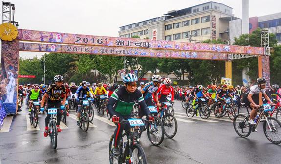 2016湖北·安陆山地自行车挑战赛开赛